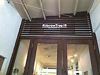 Cafehouse23