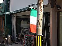 La Zucca di napoli (ラ ズッカ ディ ナポリ)/西宮市田代町