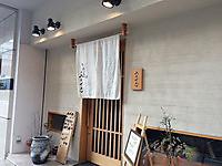 魚感うえさき/大阪市中央区南久宝寺町
