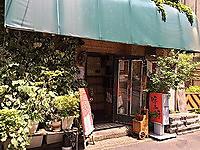 味加味/神戸市中央区加納町