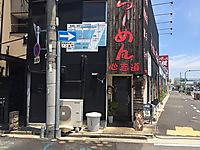 らーめん心志道/堺市堺区三宝町4丁253