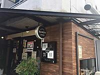 らぁ麺 とうひち/京都市北区大宮北箱ノ井町