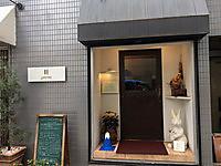 カロローゾ(caloroso)/大阪市西区靱本町