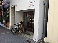パンとエスプレッソと UTSUBO FACTORY/大阪市西区京町堀