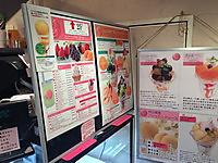 くらしき桃子 倉敷本店/倉敷市本町