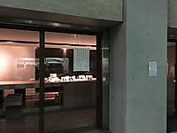 餅匠しづく 新町店/大阪市西区新町
