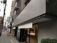 黒船 南堀江店/大阪市西区南堀江