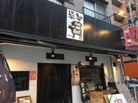 焼肉モード NewTon 甲子園/西宮市上甲子園