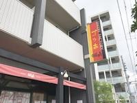 石窯パンの店 ゴッホ/ 大阪市東住吉区山坂