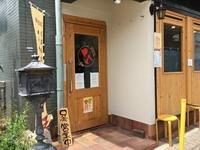 小麦と大豆 麺やひなた 塚口店/尼崎市南塚口町