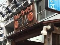 カレーラーメン 楽山/大阪市中央区平野町