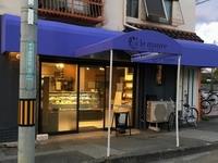 le mauve (ルモーブ)/西宮市甲子園浜田町