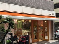 cake de co-ki.(ケーク・ド・コーキ)/大阪市天王寺区上汐